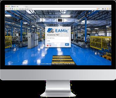EAMic网页端登陆界面